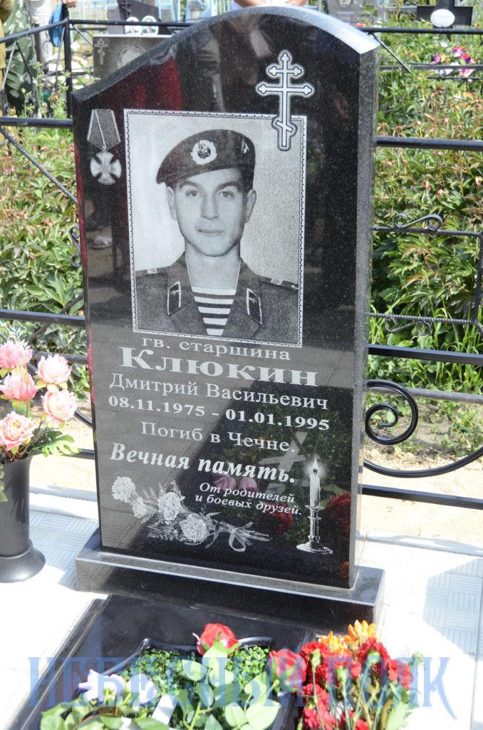 Могила бойца в городе Уварово Тамбовской области